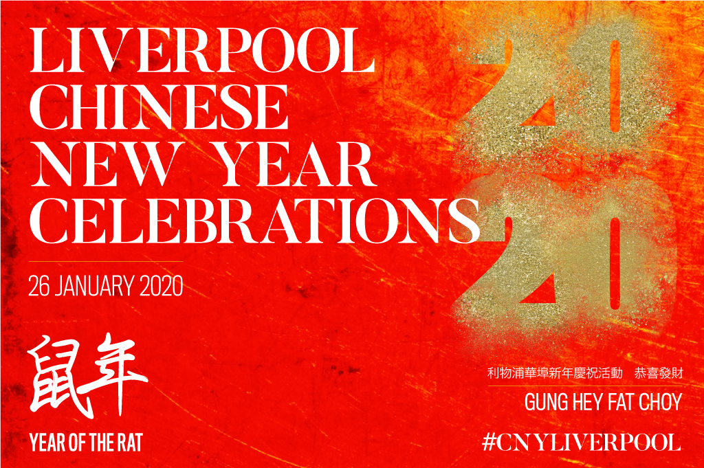 chinese new year 2020 culture liverpool chinese new year 2020 culture liverpool