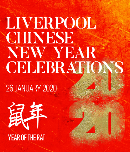 Liverpool Chinese New Year