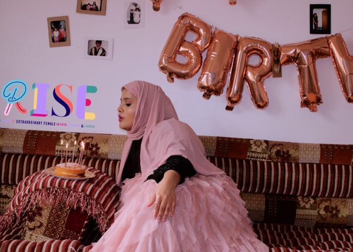 Amina Atiq: Birthday at Home
