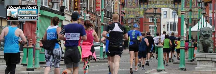 Rock 'n' Roll Liverpool Marathon & 1/2 Marathon