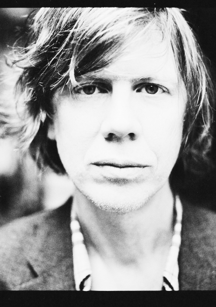 The Thurston Moore Group: LIVE at St George's Hall