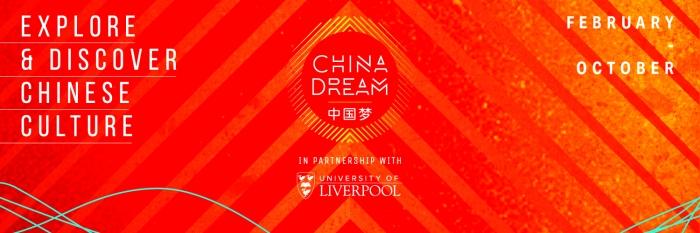 Living the China Dream