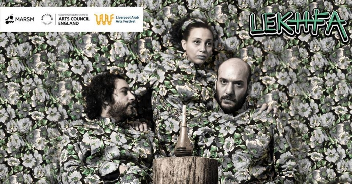MARSM and Liverpool Arab Arts Festival (LAAF) present boundary-breaking Lekhfa at the Invisible Wind Factory