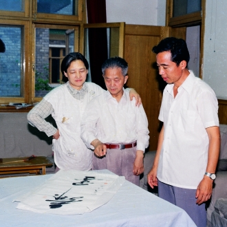 Art of Chinese Calligraphy in Shandong Culture Week