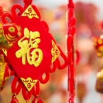 Let's Make Chinese New Year Decorations