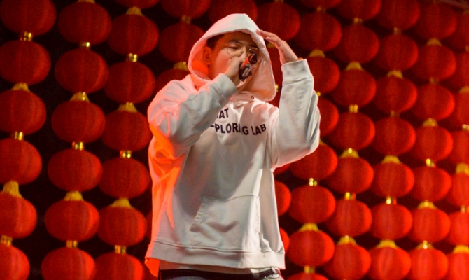 Let's Discover Rap Chinese Style