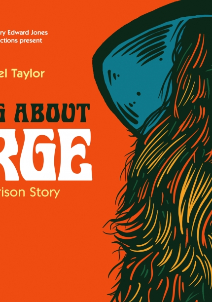 Liverpool Theatre Festival presents: Something About George